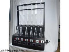 QYZL-6C 实验室挥发油提取蒸馏装置
