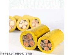 国标MCP采煤机屏蔽橡套软电缆