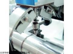xsress3000 原装进口便携式残余应力测定仪