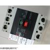 四惠直销CM3-400M/3300塑壳断路器