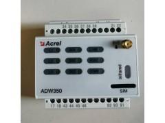 ADW350WD-4G/K ADW350无线计量仪表