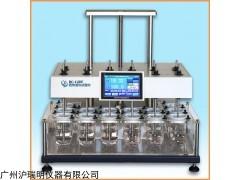 RC12DF天津创兴药物溶出试验仪