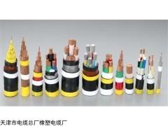 RVV4*1.0电源线电缆
