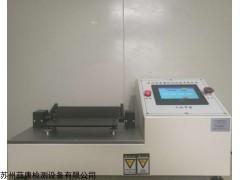 FT810 柔性OLED弯折试验机