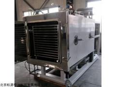 GZL-10 益生菌冻干机