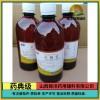 有质检单 药用级辅料单糖浆标准药典CP2015