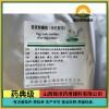 有质检单 药用级辅料蛋黄卵磷脂标准药典CP2015
