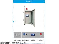BYQL-VOC 广东省VOCs在线报警监测系统防治咨询平台