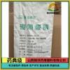 有质检单 药用级辅料海藻酸钠标准药典CP2015
