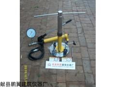 灌砂法密度试验仪