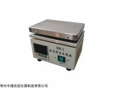 DB-1 数显不锈钢电热板