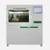 LB-900S全自动恒温恒湿称重系统