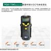 美国华瑞PGM7340便携VOC检测仪现货