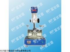 FDH-4501 飞机通用润滑脂锥入度测定仪GB/T269