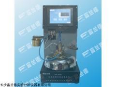 FDT-0292 满足GJB1177A 全自动闭口闪点测定仪