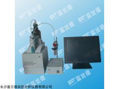 FDR-2272 10号航空液压油全自动酸值测定仪