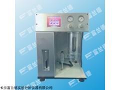 FDQ-0431 满足GJB1177A 10号航空液压油颗粒计数器