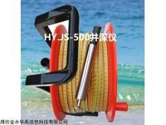 HY.JS-200型便携式电子井深测量仪