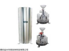 JDZ05-1 翻斗式雨量传感器厂家