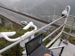 OSEN-NJD  湖北省雾霾天气能见度距离实时监测设备提醒交通安全