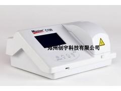 CY100 小型干式生化分析仪供应商,谷丙