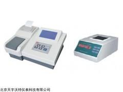 TW-5255氨氮•COD•总磷测定仪价格