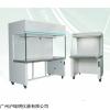 SW-CJ-1F 无菌微生物检验超净工作台(苏净安泰)