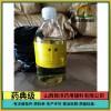 有质检单 药用级辅料油酸标准药典CP2015