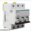 供应施耐德小型断路器IC65N/1P C6A