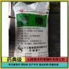 有质检单 药用级辅料蔗糖标准药典CP2015
