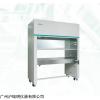 苏州安泰 BCM-1300A无菌实验室超净工作台