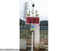 OSEN-YZ 安徽扬尘噪声视频综合监控监测预警系统为建筑工地护航