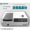 上海菁华723PC可见分光光度计
