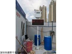 BYQL-YZ 广西北海智慧工地扬尘生产厂家