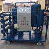 6000L 电力一级升级6000L变压器滤油机