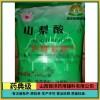 有質檢單 藥用級輔料山梨酸量大優惠
