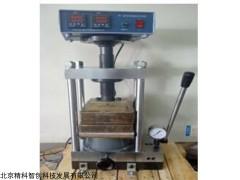 JKZC-DRY24 四张多模具型热压机