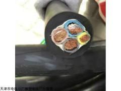 矿山移动橡套软电缆