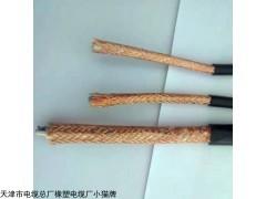 MYQ0.3/0.5KV 移动轻型橡套软电缆