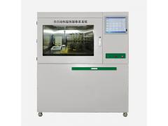 LB-900S 全自动机械操作臂恒温恒湿称重系统