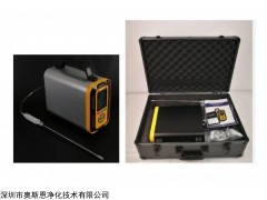OSEN-AQI 深圳奥斯恩便携式微型空气检测仪/现货直发