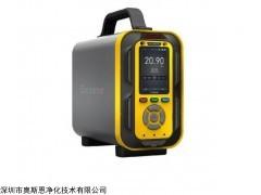 OSEN-AQI 便携式微型空气检测仪深圳本地厂家制造/直销