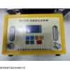 DS-21BI 型全粉塵采樣器價格