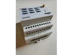 ADW350WA 三相四线无线电能表