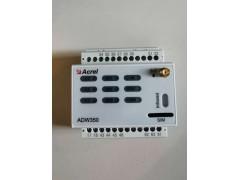 ADW350WD-NB NB通讯直流无线物联网电表