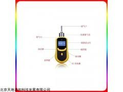 MIC-800-CxHx便攜式非甲烷總烴檢測報警儀