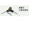 型号:TH6-JH111 旋翼式计量加油枪(1寸)