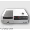 722N 可见分光光度计(制药工业定量分析)