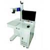 型号:ZX-30W 光纤激光打标机(中西器材)
