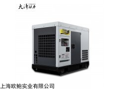 大泽动力75KW实验室用柴油发电机